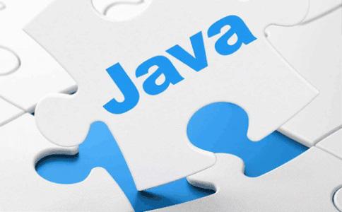 Java培训班要怎样选择