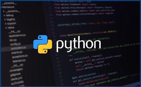 重庆python培训机构