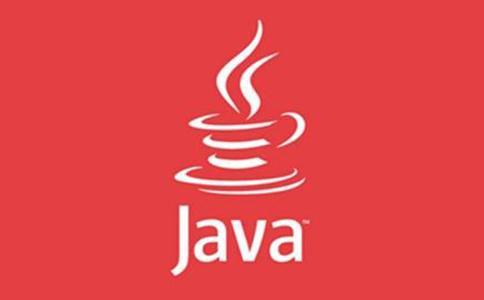Java培训班是哪家