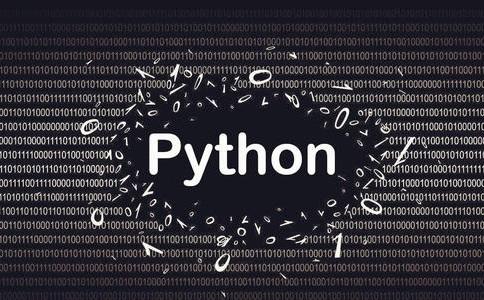 Python开发培训班