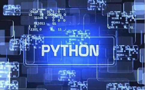 Python开发技术