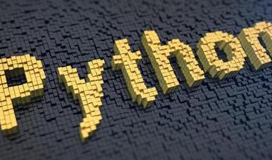 成都Python开发培训机构好不好?需要学习什么内容呢?