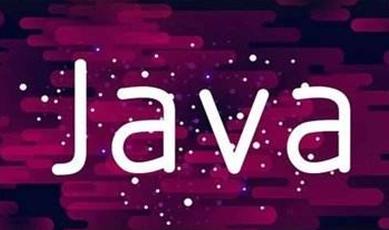 上海Java开发培训班哪好?要怎么选择?