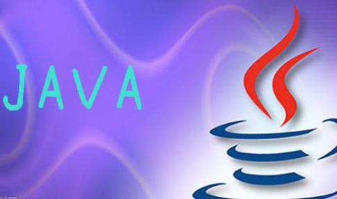 成都适合的Java培训班是哪家?如何选择?