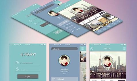 上海UI设计培训价格多少钱?